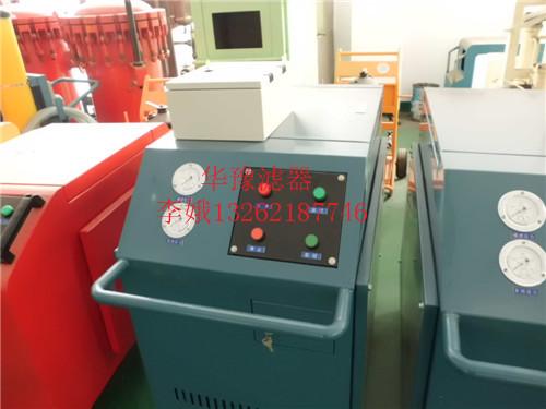 四川液压站滤油机LUC-63×30联系电话