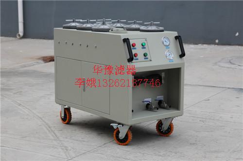 黑龙江PFC8314-150-Z-KZ?滤油小车经销商