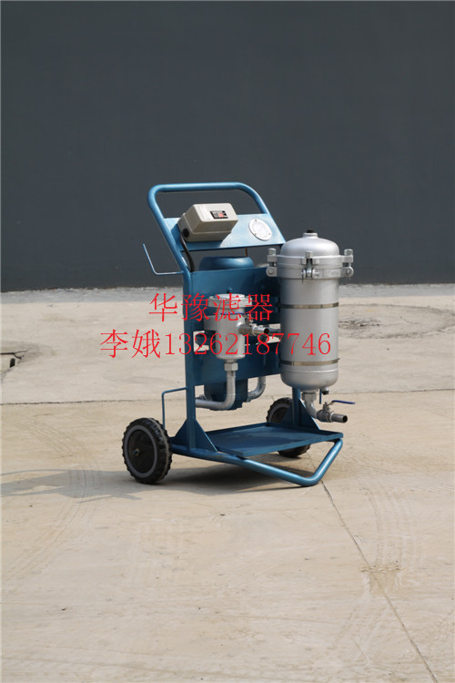 青海PFC8314-100-H-KT?滤油小车供应商