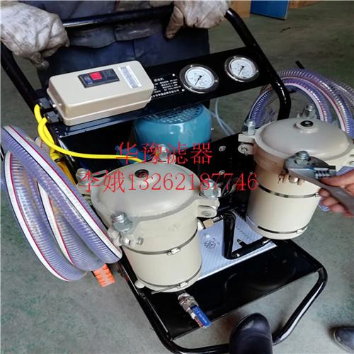 新疆PFC8314-100-Z-KN?滤油小车生产厂家
