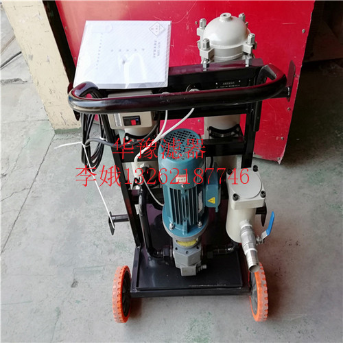 新疆PFC8314-100-Z-KT?滤油小车价格