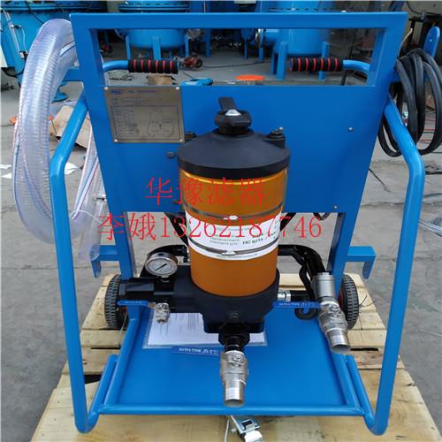 山西PFC8314-100-Z-KT?滤油小车尺寸