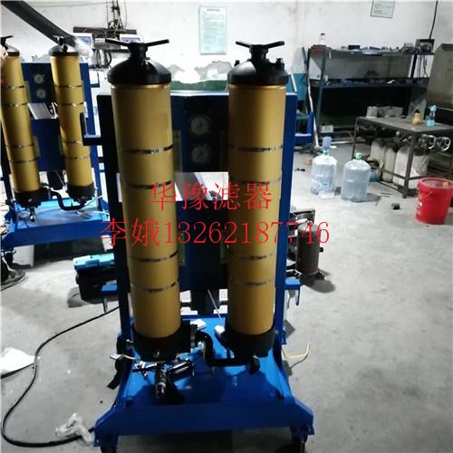青海LYC-100A供应商