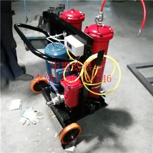 内蒙古滤油车PFS8370R3KZ报价
