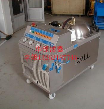 北京PFC8314-150-Z-KP?滤油小车图片