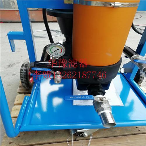 黑龙江PFC8314-50-H-KSpall颇尔滤油机厂家