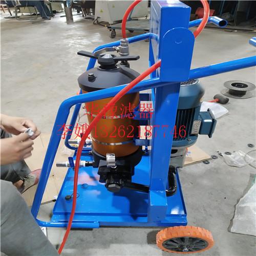 山东LYC-40A生产厂家