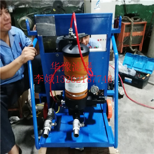 新疆PFC8314-50-H-KSpall颇尔滤油机尺寸