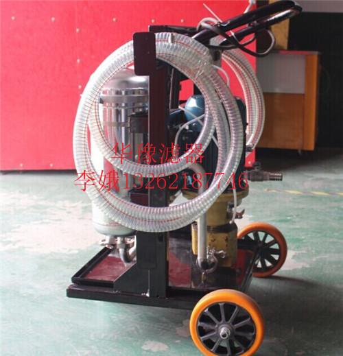 上海HLYC-125B尺寸